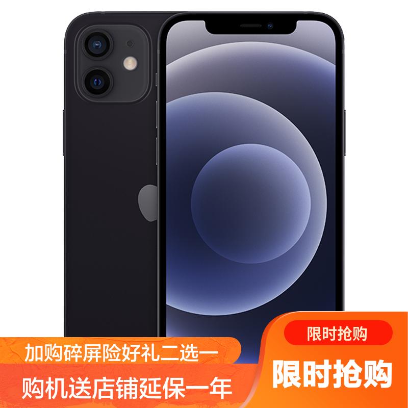 苹果(Apple) iPhone 12 128GB 黑色 移动联通电信5G全网通手机 双卡双待 苹果iphone12