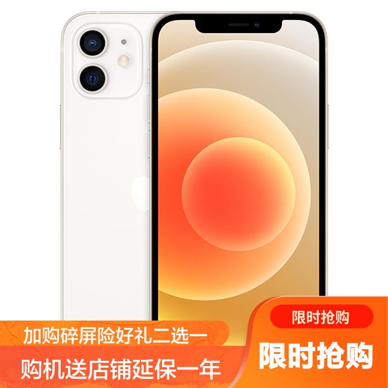 苹果(Apple) iPhone 12 128GB 白色 移动联通电信5G全网通手机 双卡双待 苹果iphone12